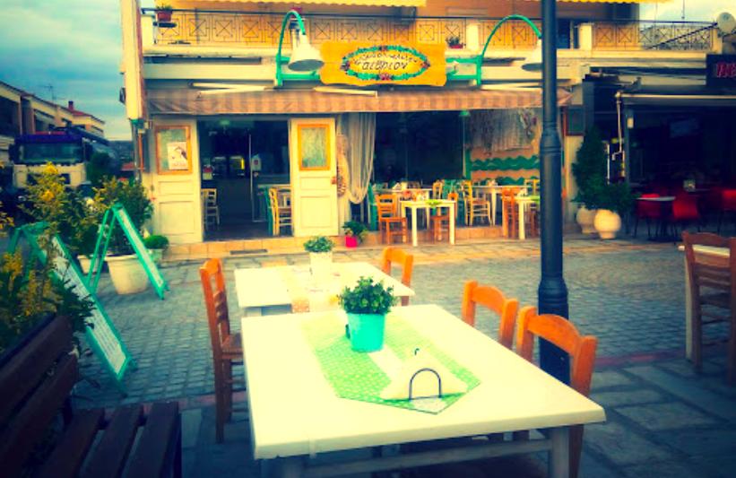 ресторанти Офринио
